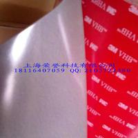 3M5608A-WP  3M5608A-WP