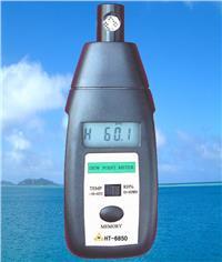 HT-6850兰泰一体式露点仪HT-6850 数显式露点仪