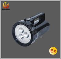 IW5200L LED手提乐虎国际APP探照灯 LX-IW5200L