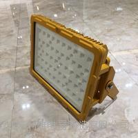 GCD817 150w方形LED乐虎国际APP投光灯 LED方形乐虎国际APP投光灯 LED乐虎国际APP方形投光灯