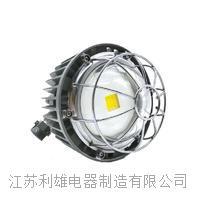 矿用隔爆型LED巷道灯-8 DGS50-127L