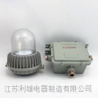 LED防眩应急顶灯-4 NFE9183