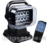 智能遥控车载探照灯-6 YFW6212C