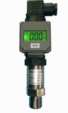 LFJ-YL6X小型數顯壓力變送器 LFJ-YL6X