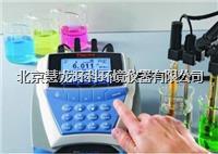D10P-16N硫離子測量儀