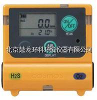 XOS-2200復合氣體檢測儀 XOS-2200