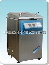 YM100Z立式壓力蒸汽滅菌器 YM100Z