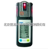 德爾格X-am5600可燃氣體檢測儀 德爾格X-am5600
