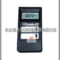 RadAlert100輻射報警儀 RadAlert100
