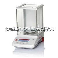 AR64CN分析天平 AR64CN