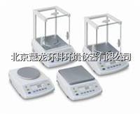 BSA6202S-CW電子天平 BSA6202S-CW