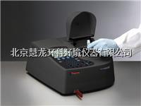 AQ8000紫外可見分光光度計 AQ8000