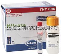 TNT836硝酸鹽試劑