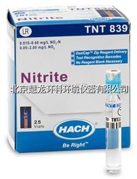 TNT839亞硝酸鹽試劑