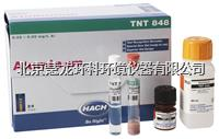 TNT848鋁試劑