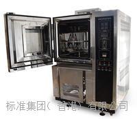 织物耐臭氧性能测试仪/臭氧色牢度测试仪 1