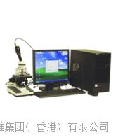 羊毛细度仪/纤维细度分析仪 1