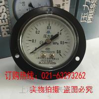 上海自動化儀表四廠Y-60ZT軸向帶邊壓力表 Y-60ZT
