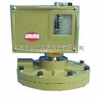 D520M/7DD0818300、0818500、0818700、0818800防爆差壓控制器/差壓開關/D520M/