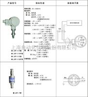 LWF-TB上海儀表九廠/自儀九廠LWF-TB脈沖放大器說明書、參數、價格、圖片