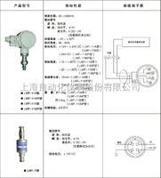 LWF-11A/P上海儀表九廠/自儀九廠LWF-11A/P隔爆放大器 說明書、參數、價格、圖片