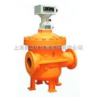 LB-150上海儀表九廠/自儀九廠LB-150刮板流量計說明書、參數、價格、圖片
