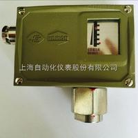 D501/7D上海遠東儀表0843780防爆壓力控制器/壓力開關/D501/7D切換差可調0.05-1MPa