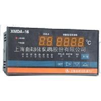 XMD-16H上海自動化儀表六廠XMD-16H智能數字巡檢儀