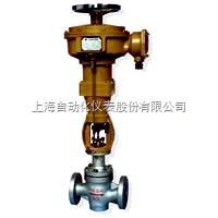ZAZMC-64BG上海自動化儀表七廠ZAZMC-64BG 電動套筒調節閥