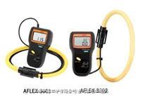 AFLEX-3002可撓性 交流電流鉗表