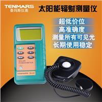 TM-207 太陽能輻射儀