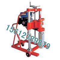 混凝土鑽孔取芯機(雅馬哈機器) HZ-20型