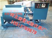 强迫式单卧轴混凝土搅拌机 HJW-60型