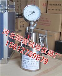 砂漿含氣量測定儀