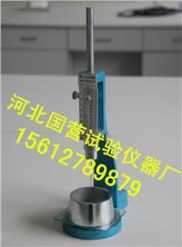 水泥標準凝結時間測定儀 ISO