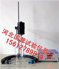 NSF-1型石粉含量测定仪