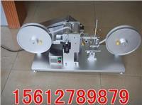 纸带耐磨试验仪 RCA