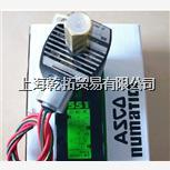 NUMATICS氣缸產品特性 081400CO26E