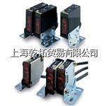 日本OMRON自由電源型光電開關 XS2F-D421-DC0-F