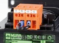 经销MURR隔离变压器,穆尔隔离变压器样本