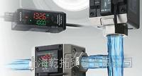 日本基恩士KEYENCE流量计,产品安全及维护 FD-R80