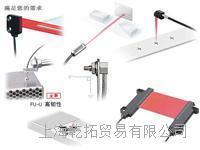 规格型号KEYENCE光纤传感器,技术亮点 FS-N42N