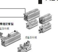 SMC带气缓冲薄型气缸安装过程,RDQA40-75M