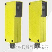 Wenglor安全对射传感器技术样本 SL2-00NS000H3