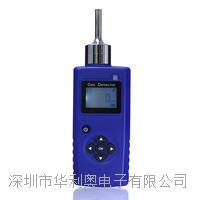 便攜式甲苯檢測儀 DTN220B-C7H8