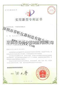 专利产品——肉类快速水分检测仪