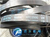 XPC2650螺杆空壓機皮帶XPC2650價格 XPC2650