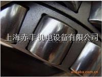 7222SKF進口原裝角接觸球軸承7222 7222SKF