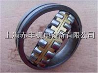 1210FAG進口原裝調心球軸承1210 FAG1210