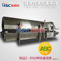 液氮速冻设备,隧道式液氮速冻设备